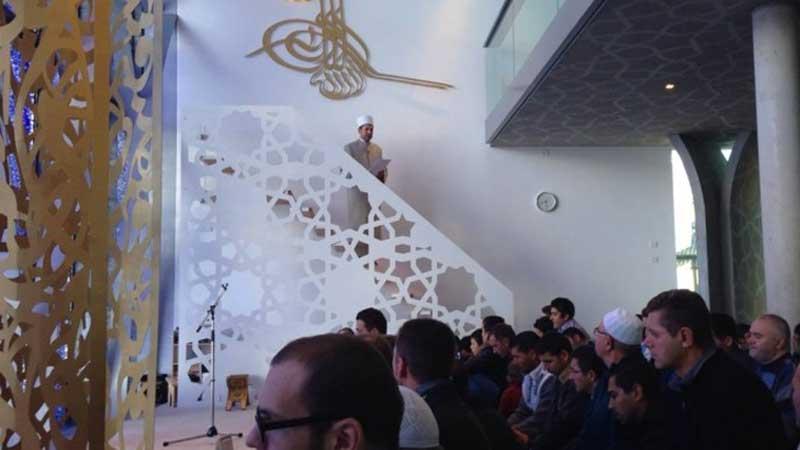 Islamische Akademie