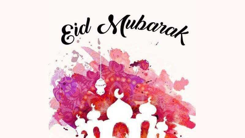 Einladung zur Eid-Feier am 16. Juni 2018